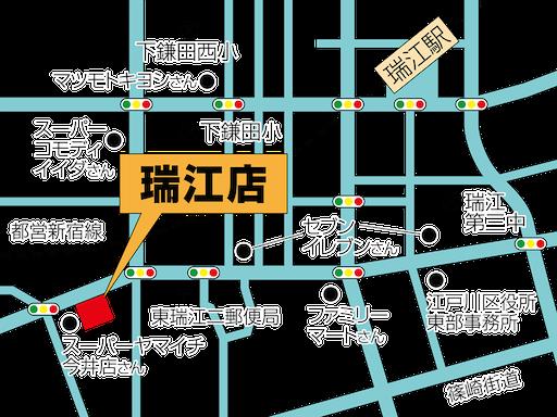 セオサイクル瑞江店 店舗地図