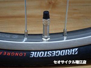 自転車 バルブ 種類