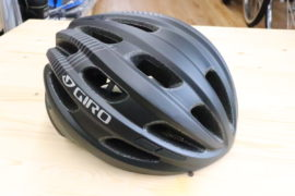 "<span class=""title"">GIRO ヘルメット ISODE(アイソード) 街乗りヘルメット</span>"
